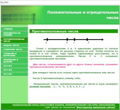 hello_html_4cfe6cf5.png