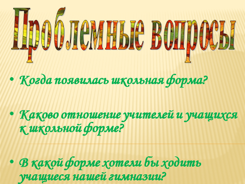 hello_html_m74c3b038.png