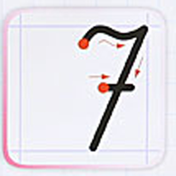 hello_html_m35fba2df.jpg