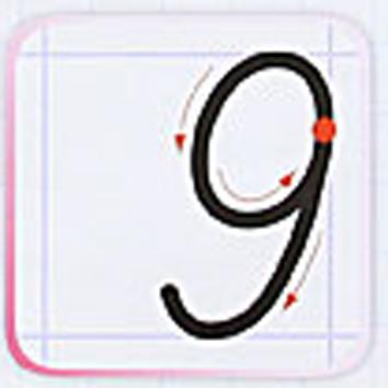 hello_html_m459202ba.jpg