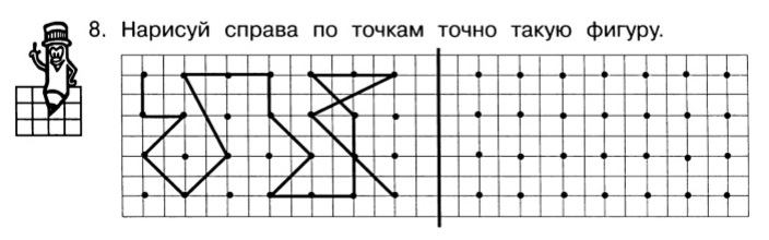 C:\Users\Илья\Desktop\IMG_8671.JPG