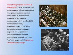 Перед Международным военным трибуналом (создан в соответствии с Декларацией
