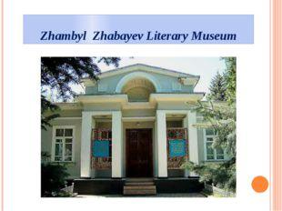 Zhambyl Zhabayev Literary Museum