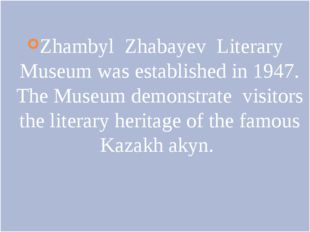 Zhambyl Zhabayev Literary Museum was established in 1947. The Museum demonst