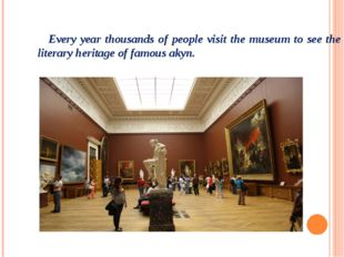 Every year thousands of people visit the museum to see the literary heritage