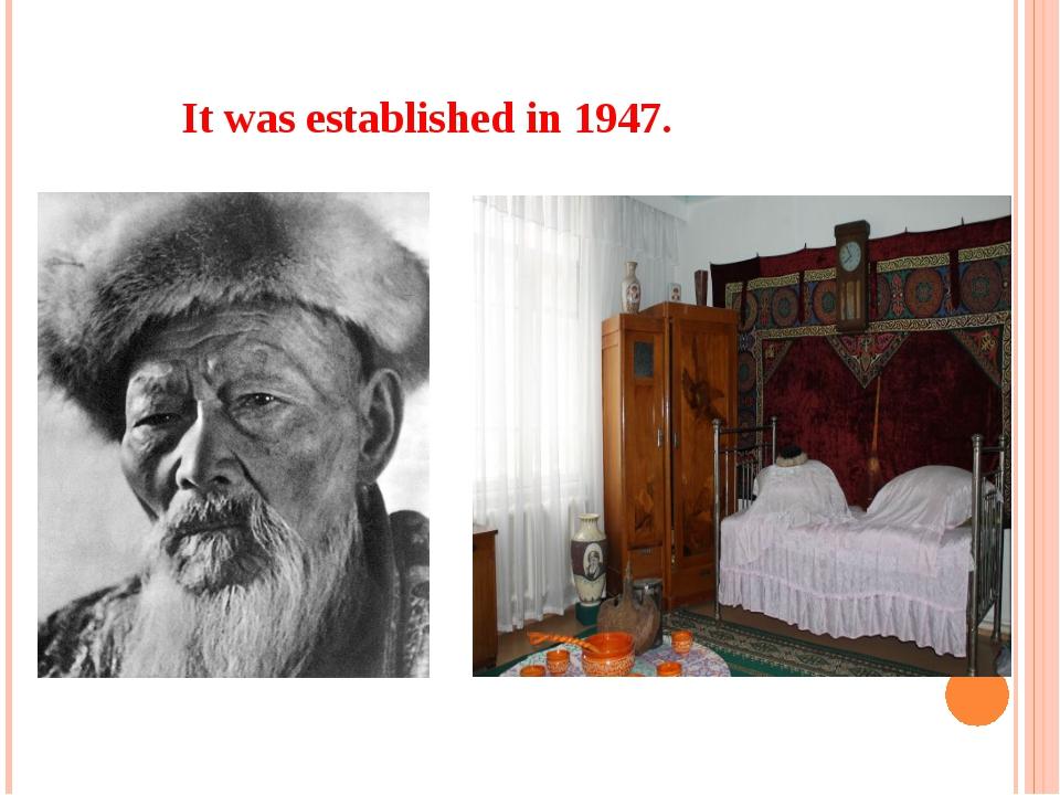 It was established in 1947.