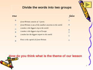 * Divide the words into two groups How do you think what is the theme of our
