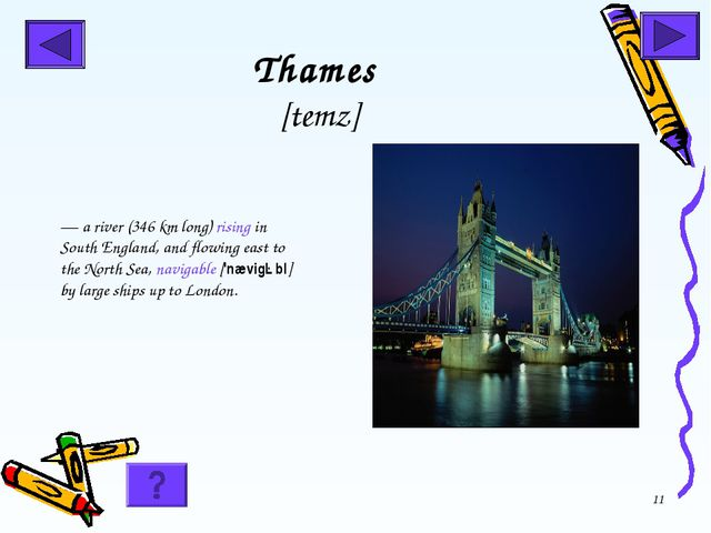 * Thames [temz] — a river (346 km long) rising in South England, and flowing...