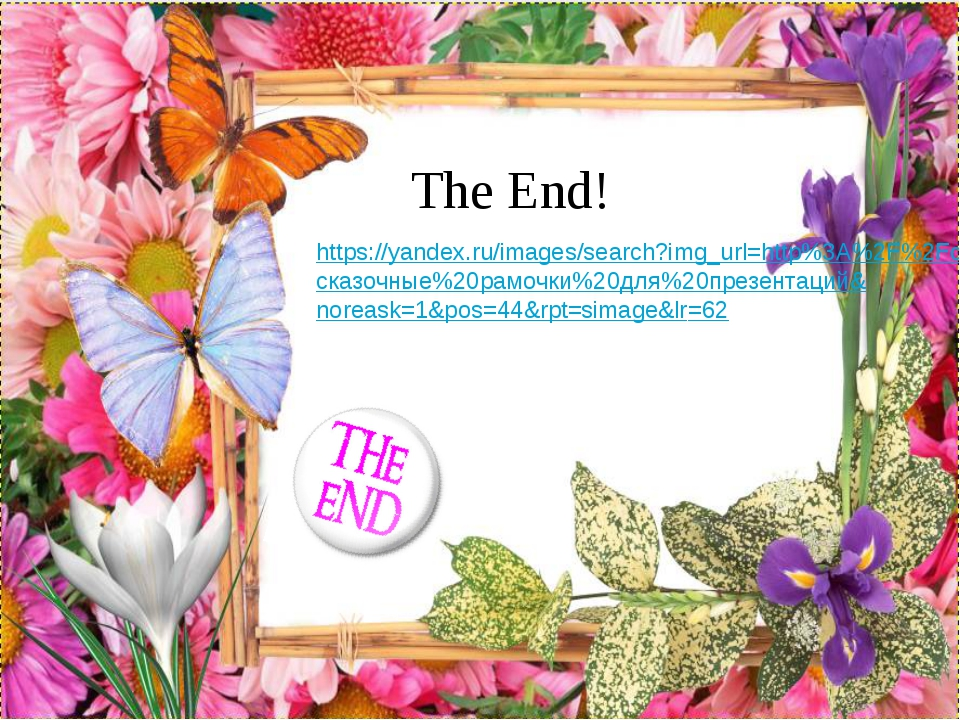 The End! https://yandex.ru/images/search?img_url=http%3A%2F%2Fcdn01.wallpape...