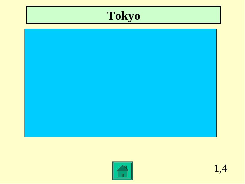 1,4 Tokyo