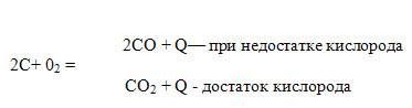 http://doc4web.ru/uploads/files/82/82770/hello_html_m5a86296c.jpg