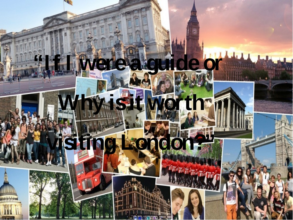 """If I were a guide or Why is it worth visiting London?"""