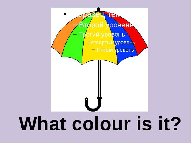 What colour is it?