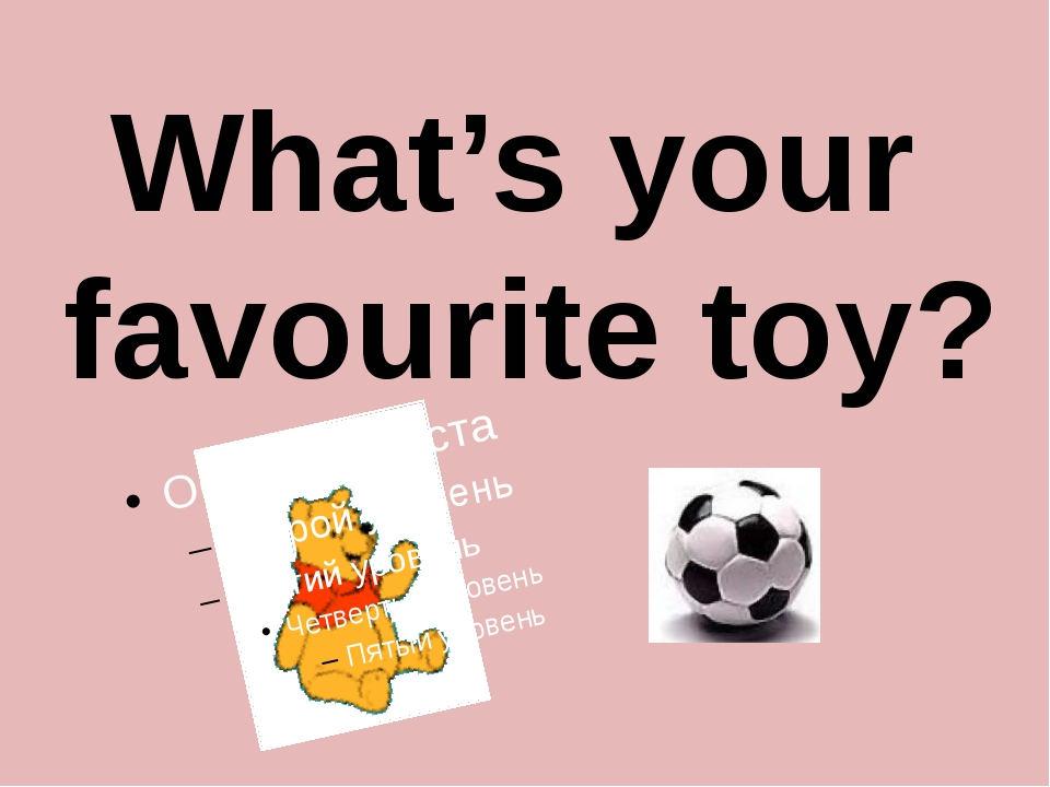 What's your favourite toy?