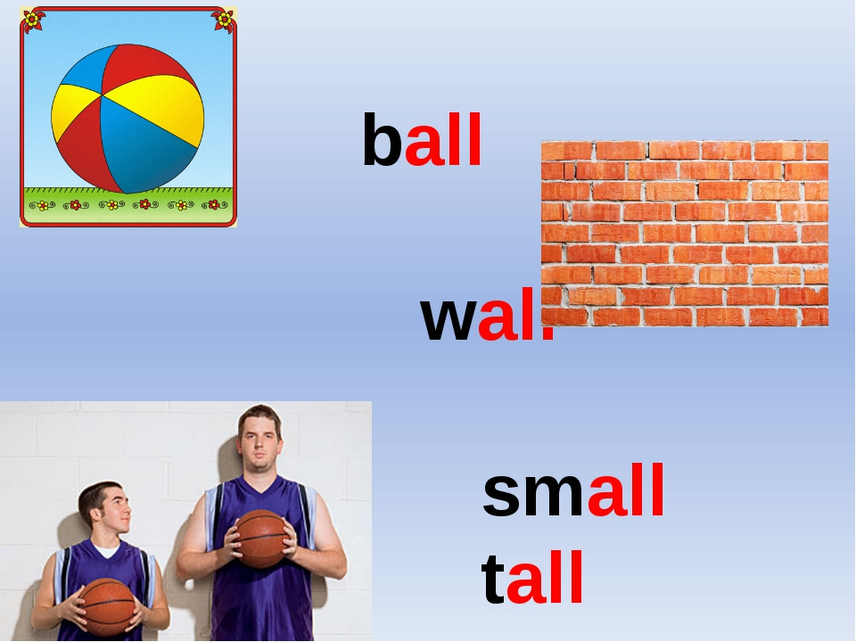 ball wall small tall