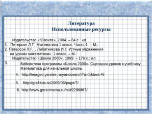 http://www.greenmama.ru/nid/2296967/ http://grafikos.ru/2009/06/page/7/ http