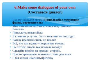 Use the following phrases (Используйте следующие фразы, переведите их) Мне на