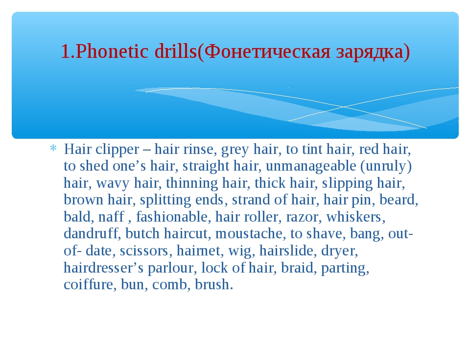 Hair clipper – hair rinse, grey hair, to tint hair, red hair, to shed one's h...