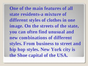 One of the main features of all state residents-a mixture of different styles