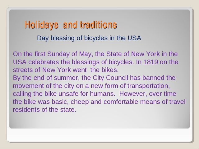 Holidays and traditions Day blessing of bicycles in the USA On the first Sun...