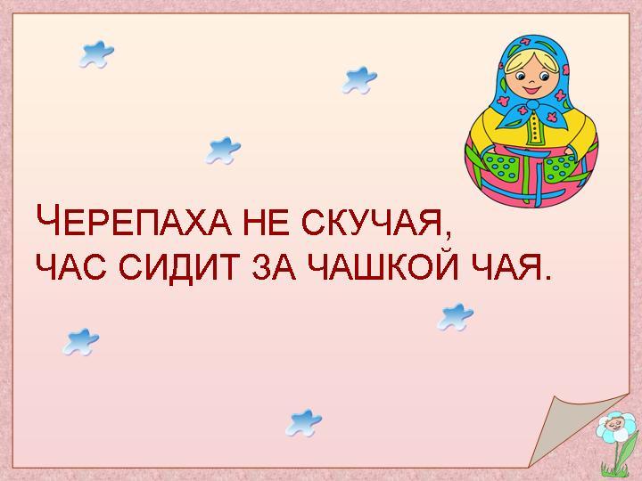 hello_html_629d824d.png