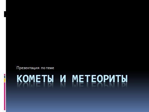 hello_html_m28e1380.png