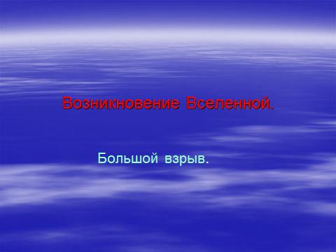 hello_html_m3b79af1.png