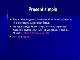 Present simple Present simple әдеттегі іс-әрекетті білдіріп не істеймын, не