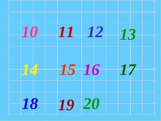 11 12 13 14 15 16 17 18 19 20 10