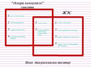 Азық-түлік салғырты Еңбек міндеткерлігі Саудаға тыйым салу Ақша орнына айырба