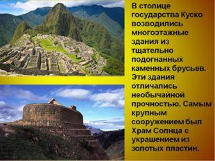 История заселения Гипотезы Занятия народа Карта Из Северной Америки Первые л