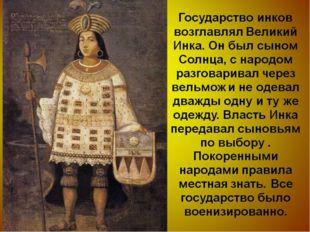 Завоевание материка Кто? Когда? Итоги колонизации Индейцы обращены в рабство
