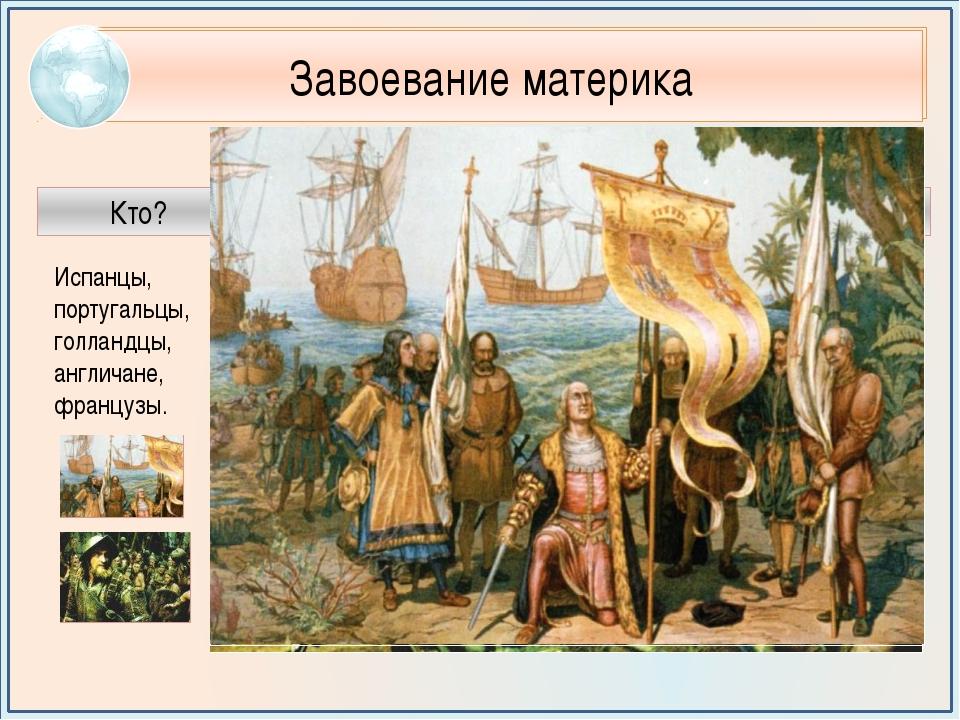 Состав населения Размещение Языки Численность Потомки от браков европейцев и...