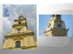 Колокольня собора построена в несколько этажей- ярусов. Каждый ярус украшают
