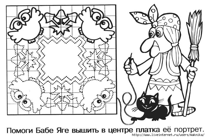http://img0.liveinternet.ru/images/attach/c/6/89/289/89289480_large_Skazochnyj_platok9.jpg