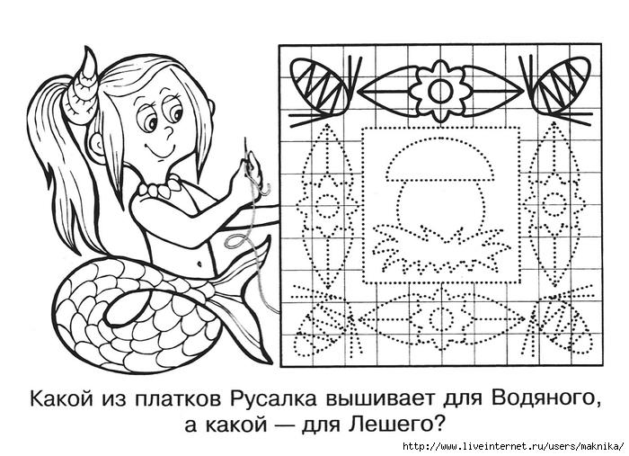 http://img0.liveinternet.ru/images/attach/c/6/89/289/89289478_large_Skazochnyj_platok7.jpg
