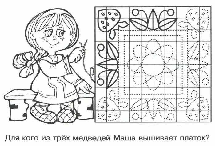 http://img1.liveinternet.ru/images/attach/c/2/74/629/74629061_large_Sekretnie_raskraski_Platok_page_0003.jpg