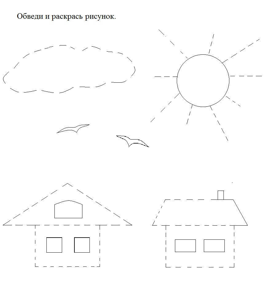 http://jirafenok.ru/wp-content/uploads/2013/05/obvedi-i-raskras.jpg