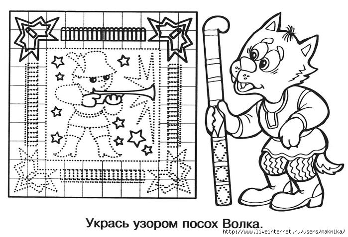 http://img1.liveinternet.ru/images/attach/c/6/89/289/89289477_large_Skazochnyj_platok6.jpg