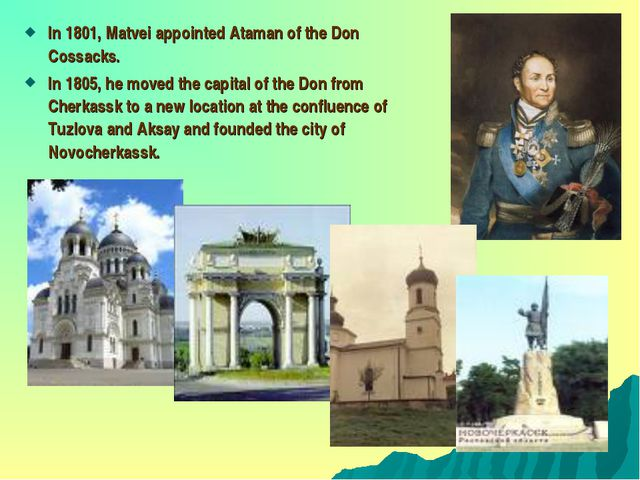 In 1801, Matvei appointed Ataman of the Don Cossacks. In 1805, he moved the c...