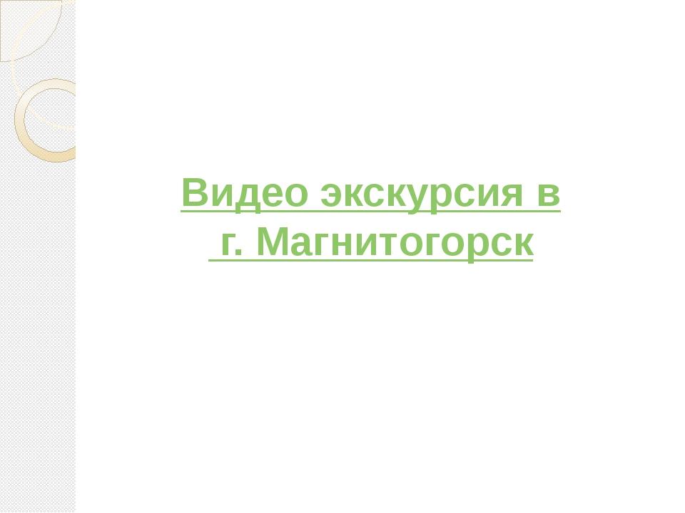 Финансовый отдел Отдел кадров Отдел маркетинга Экологический отдел Отдел охра...