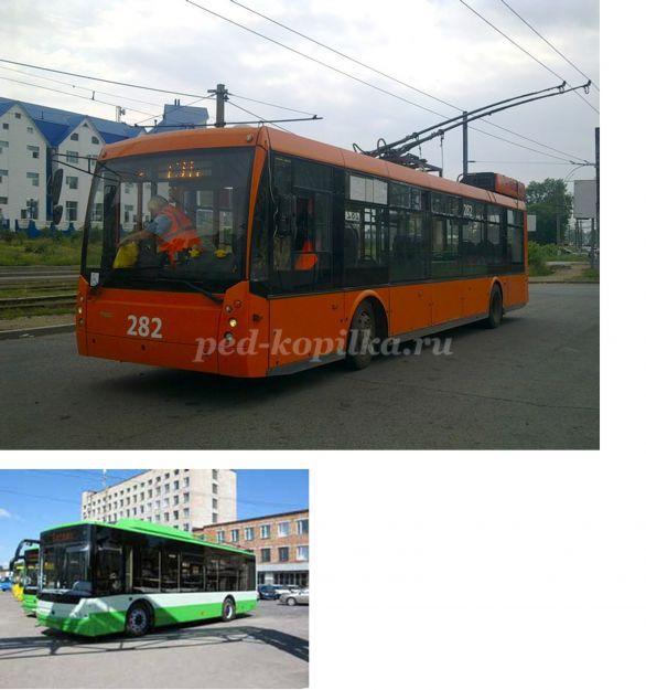 http://ped-kopilka.ru/upload/blogs/16605_f74bed1e0d8f13d1a4ce128986c5cbc3.jpg.jpg