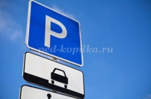 http://ped-kopilka.ru/upload/blogs/16605_9a3c042f1cc50fc6f39ae18739ec8574.jpg.jpg