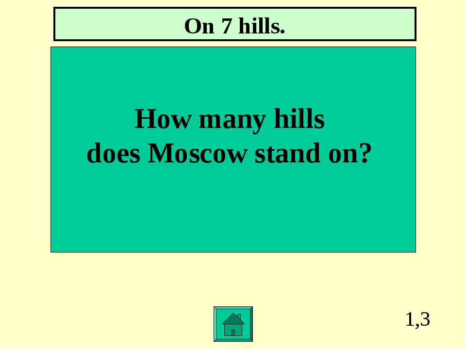 1,3 How many hills does Moscow stand on? On 7 hills.