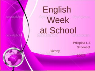 English Week at School Prilepina L.T. School of Blizhny 20016