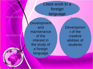 Class work in a foreign language Development and maintenance of the interest