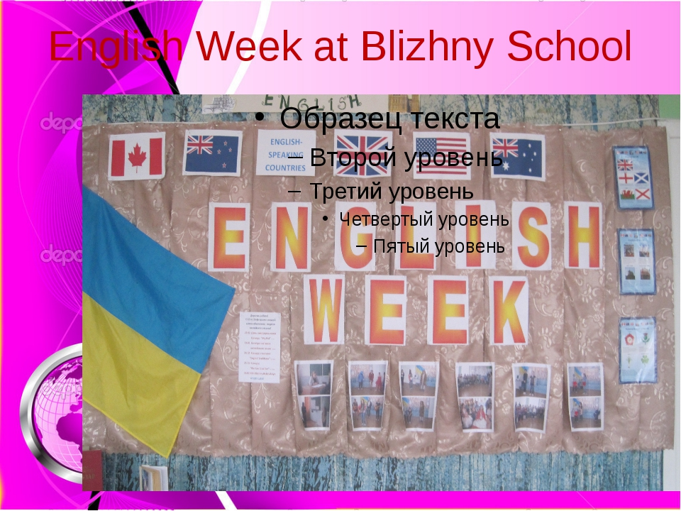 English Week at Blizhny School