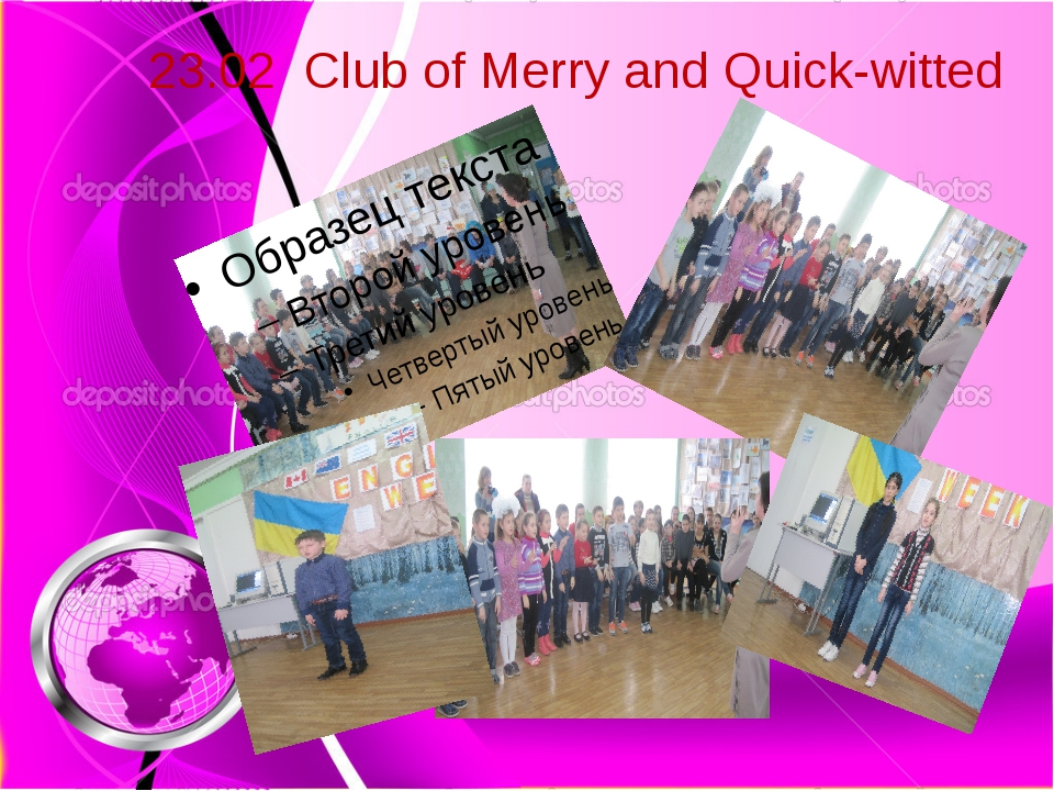 23.02 Club of Merry and Quick-witted