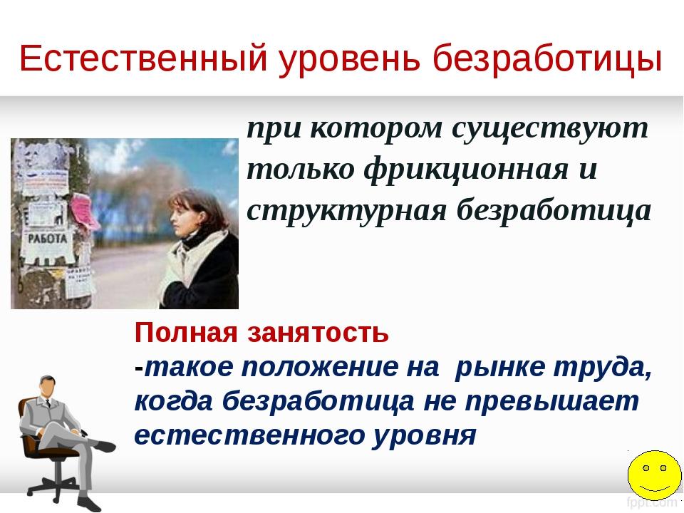 Задание. Проведите анализ диаграммы и запишите выводы Фильшина Наталья Ивановна