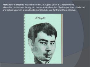Alexander Vampilov was born on the 19 August 1937 in Cheremkhovo, where his m